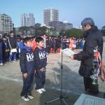 chuokucup-u-10-1st-prize-hirao