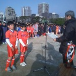 chuokucup-u-10-3rd-prize-ozasa