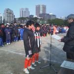 chuokucup-u-12-2nd-prize-daimyo
