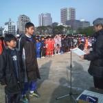 chuokucup-u-12-3rd-prize-ymca