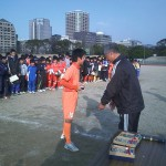 chuokufestival-u-12-3rd-prize-trevo